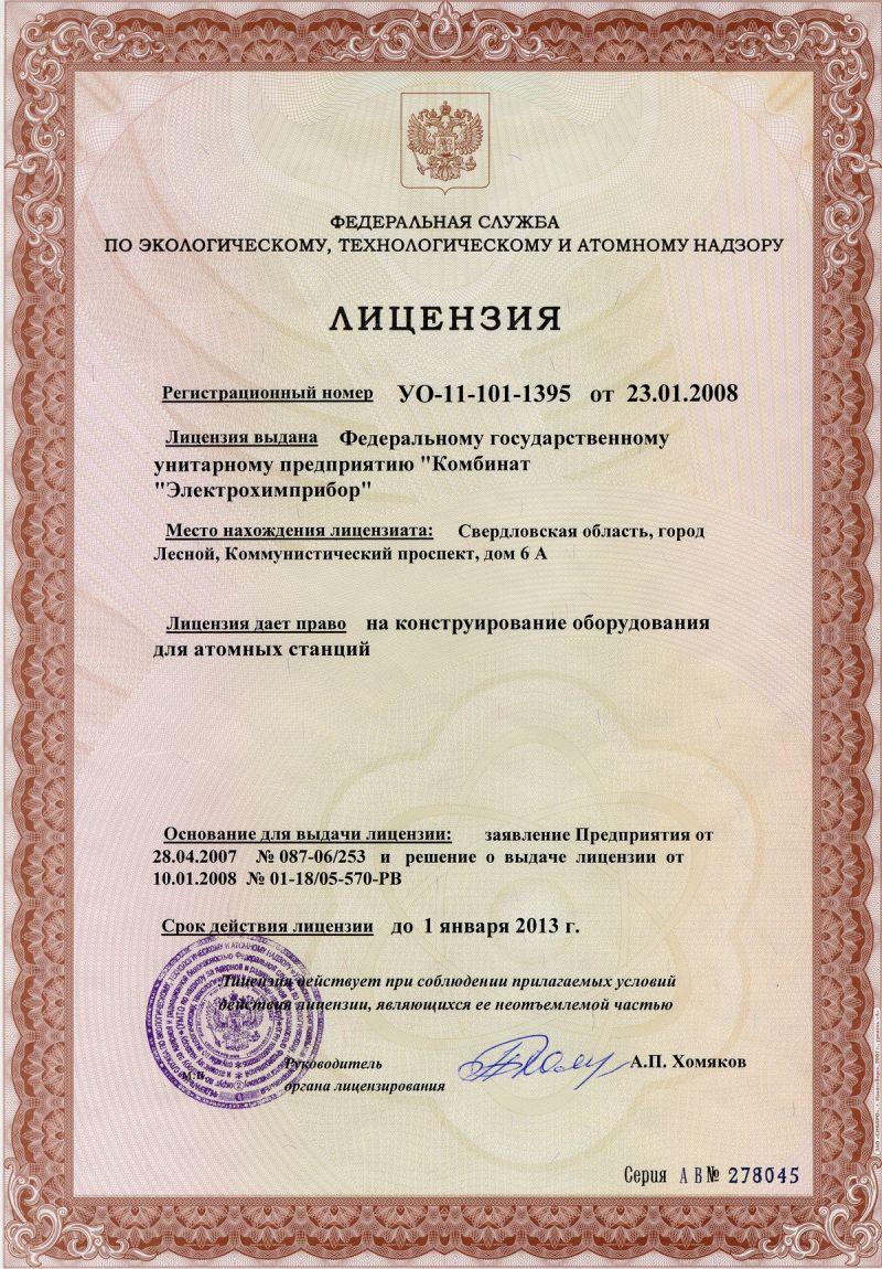 Фрилансеры лицензия фрилансеры телефоны
